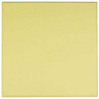 Toiles et tableaux jaune design en polyester L. 60 x P. 3 x H. 60 cm collection Ragged