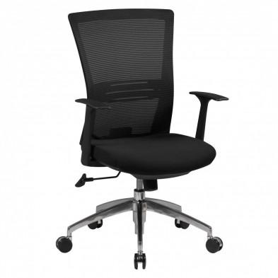 Chaise et fauteuil de bureau noir design en tissu L. 63 x P. 63 x H. 97 - 107 cm collection Enrad