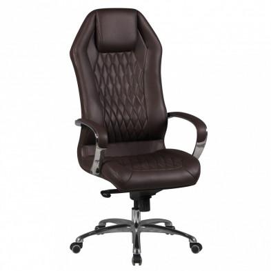 Chaise et fauteuil de bureau marron design en cuir véritable L. 67 x P. 67 x H. 126 - 136 cm collection Complex
