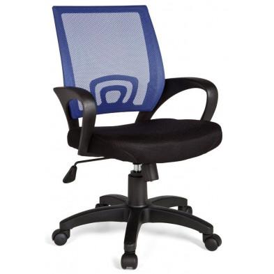 Chaise de bureau pivotante en tissu maille coloris noir et bleu L. 57 x H. 88 - 97 x P. 50 cm collection Nurnberg