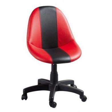 Chaise enfant Rouge et Noir Design en cm de largeur collection Guimaraes